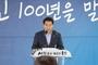 """백군기 용인시장취임1주년, """"육아, 아이돌봄 확충 위해 시 가용자원 총동원 할것"""""""