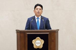 용인시의회, 일본의 경제보복에 대한 규탄 결의안 채택