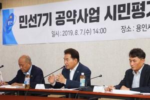 백군기 시장 민선7기 공약사업 125건 중 27건 완료