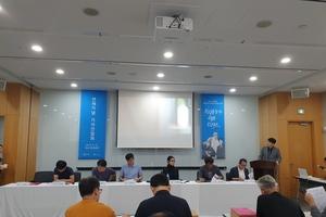 성남문화재단, 독립운동가 웹툰 프로젝트 연재 기념 기자간담회
