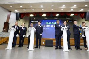 송한준 의장, 의회·도·도교육청이 '공존'하며 도민행복 실현해야