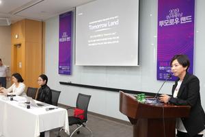 성남문화재단, <2019 성남 축제의 날> 기자 브리핑