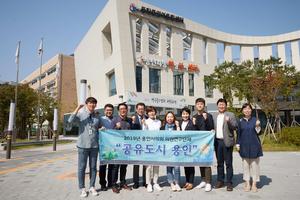 용인시의회, 의원연구단체 공유도시 용인, 화성시 공공자원 시민 개방 벤치마킹