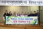 성남시의회 박호근·안극수 의원, (사)경기인터넷언론인협회 행정의정 대상 수상