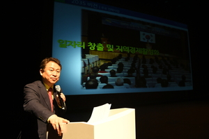 구리시 안승남 시장, 신년인사회 '비전 2035장기발전' 세부계획 발표