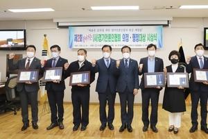 (사)경기언론인협회 제2회 찾아가는 행정‧의정 대상, '광역의원부문' 경기도의회 7人의 수상자들