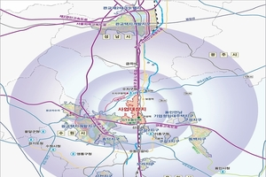 용인시'경기용인 플랫폼시티' 도시개발구역 지정