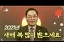 성남시의회 윤 창 근의장 2021년(辛丑年) 신년사