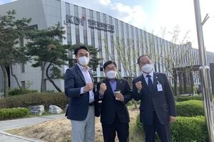 광주시 신동헌시장, 서울~양평 고속도로 예비타당성조사 평가위원회 참석