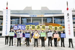 광주시 신동헌시장, 경기도경제과학진흥원 모시기 염원 담아