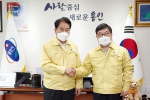 광주시, 신동헌 시장, 백군기 용인시장 만나 경강선 연장 적극 협력