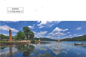 양평군, 환경친화적 지역개발을 통한 깨끗한 양평 만들기!
