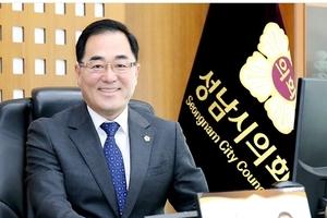 """성남시의회 윤창근의장 """"경청과 소통의 의회를 만들겠습니다"""""""