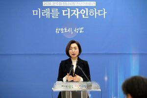 """은수미 성남시장 """"대한민국에서 제일 먼저 미래를 볼 수 있는 창조도시 성남을 만들 것"""""""