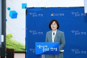 안성시 김보라시장 신년맞이 언론브리핑