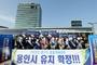 용인시, '2022년 경기도종합체육대회' 성공 개최 본격 시동