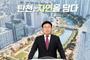 성남시, '문화가 어우러진 도심공간 조성으로 성남의 가치를 드높일 것'