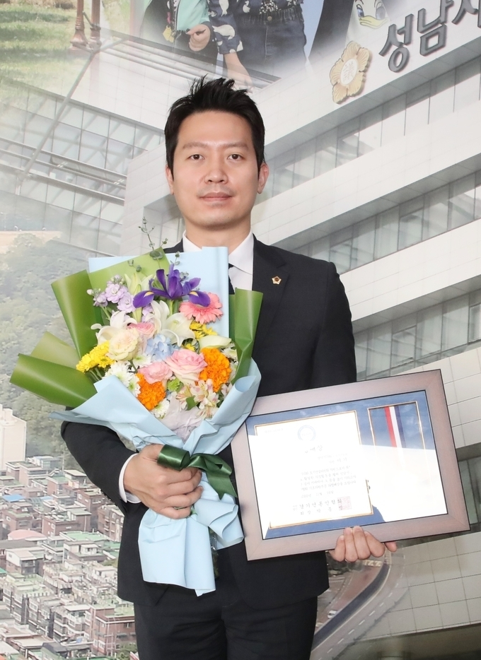 성남시의회 이기인 의원