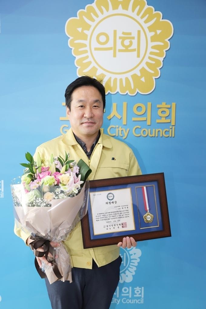 고양시의회 환경경제위원회 박시동 의원